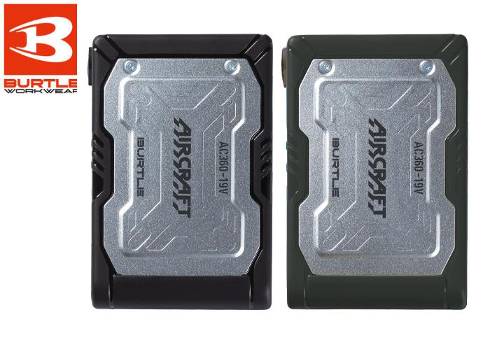 バッテリー AC230