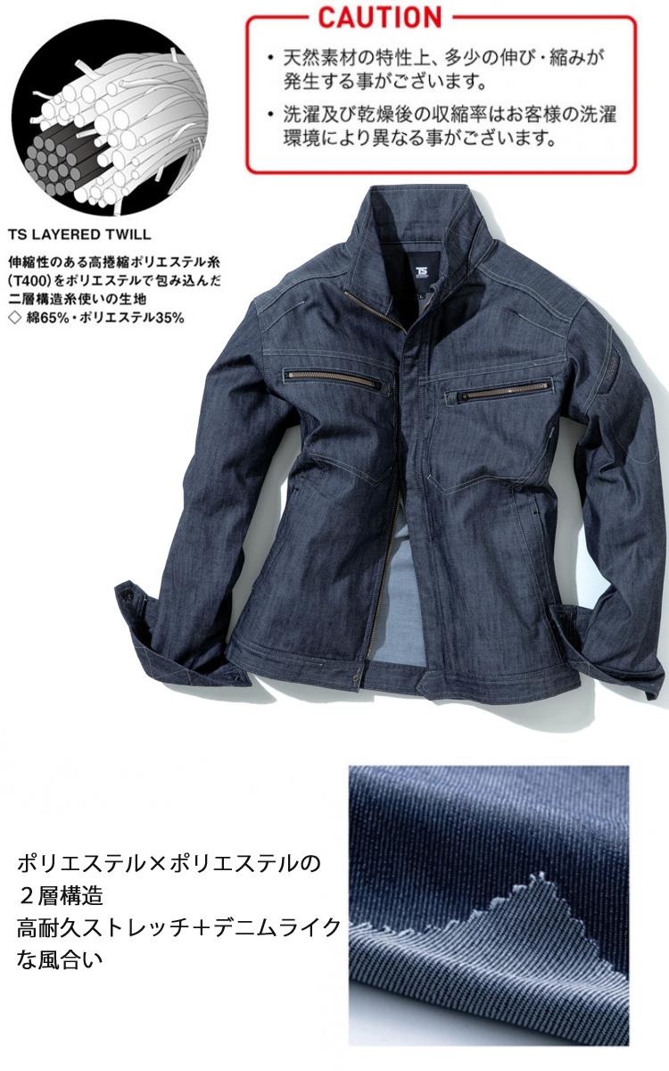 531シリーズ TS DESIGN