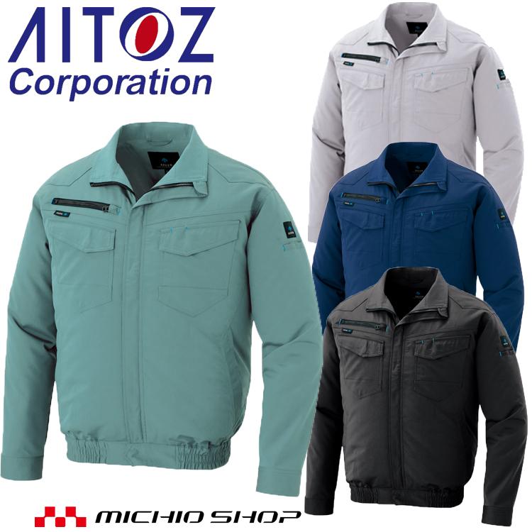 アイトス AZITO AZ-2930型 2939型