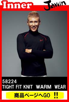 58224 jawin