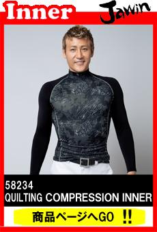 58234 jawin