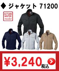 Z-DRAGON71200 ジャケット