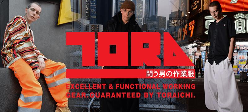 寅壱 toraichi